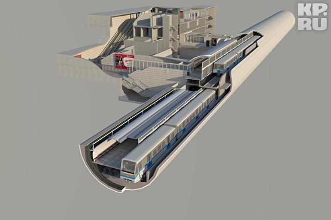 двухэтажное метро в